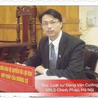 :   Thạc sĩ Đặng Văn Cường